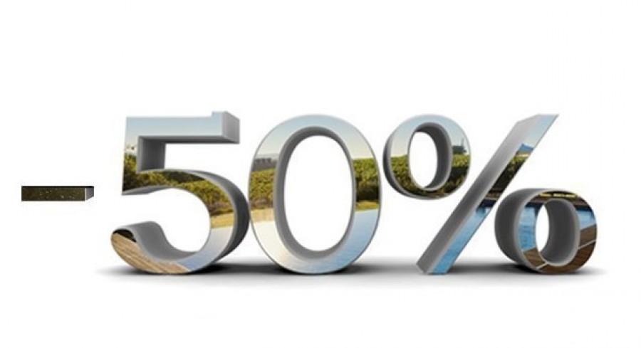 Акція -50% для нових клієнтів!